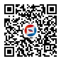 村关于新型冠状病毒肺炎防控公告游街录音制作